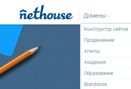 Managing Domains on nethouse.ru – nethouse domenyi